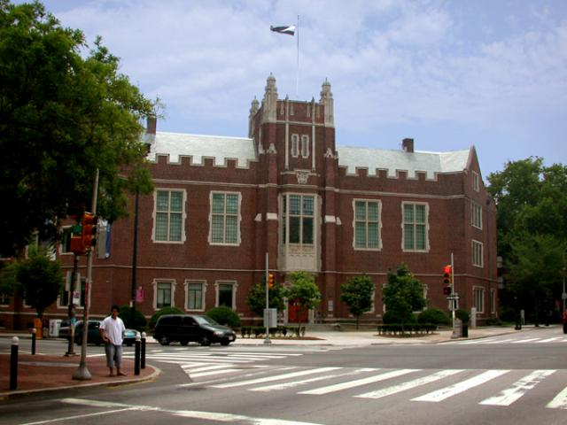 Fisher Bennett Hall as seen from across the intersection