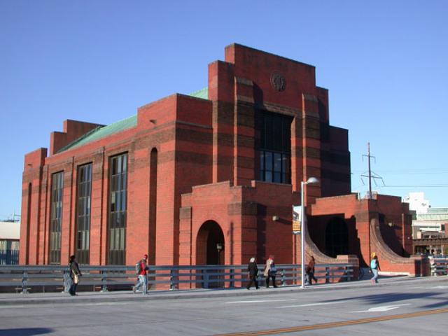 Hollenback Center with rich red bricks