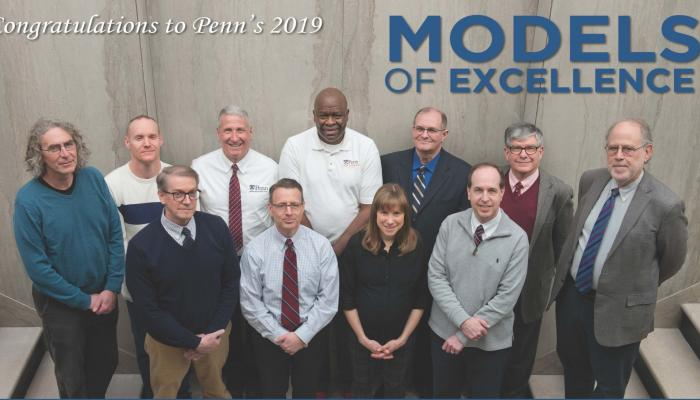 models of excellence perelman design team group photo