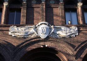 University Museum Arms / Insignia nestled above an archway