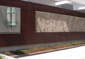 Frieze at Perelman Center for Advanced Medicine