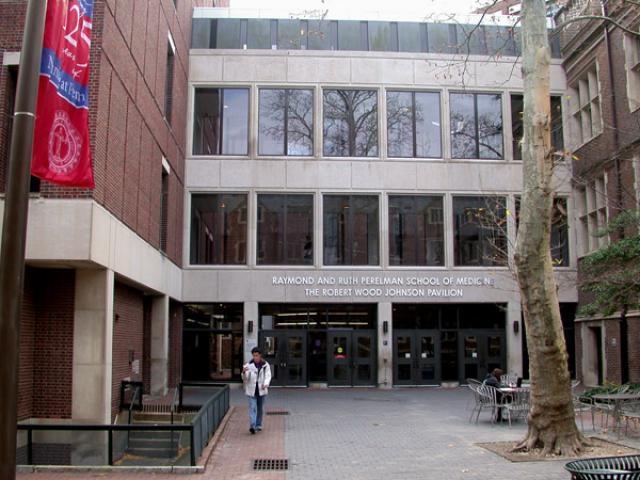 Johnson Pavilion entrance